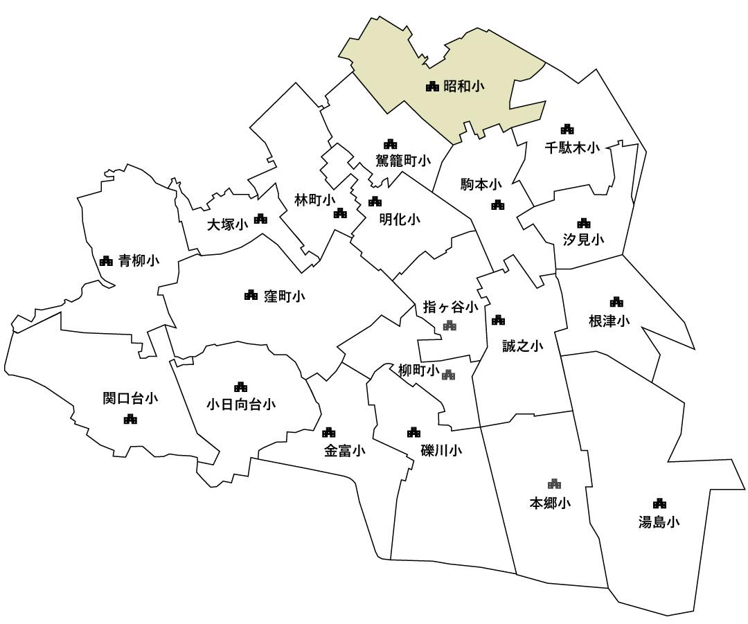 昭和小学校の学区図