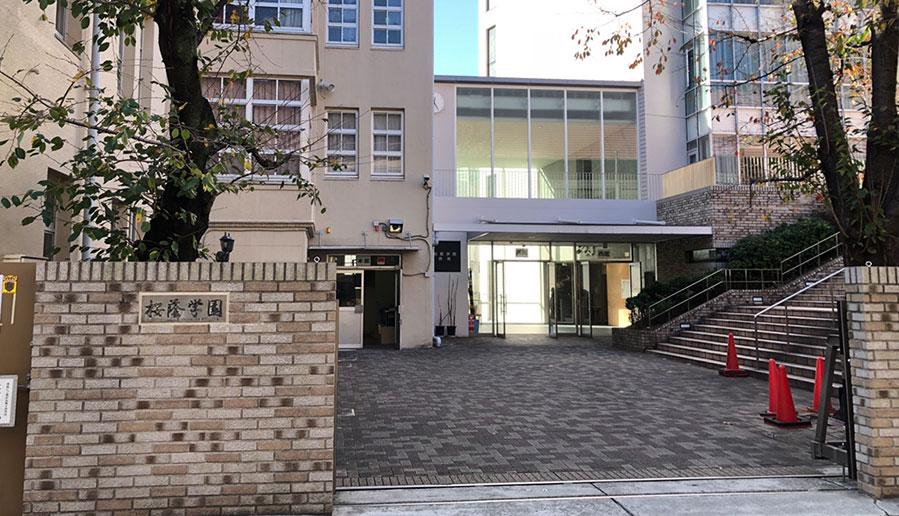 桜蔭学園イメージ