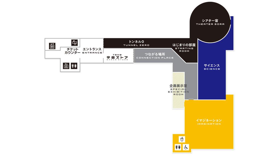 宇宙ミュージアムTeNQ エリアマップ
