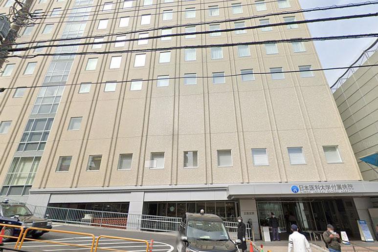 日本医科大学