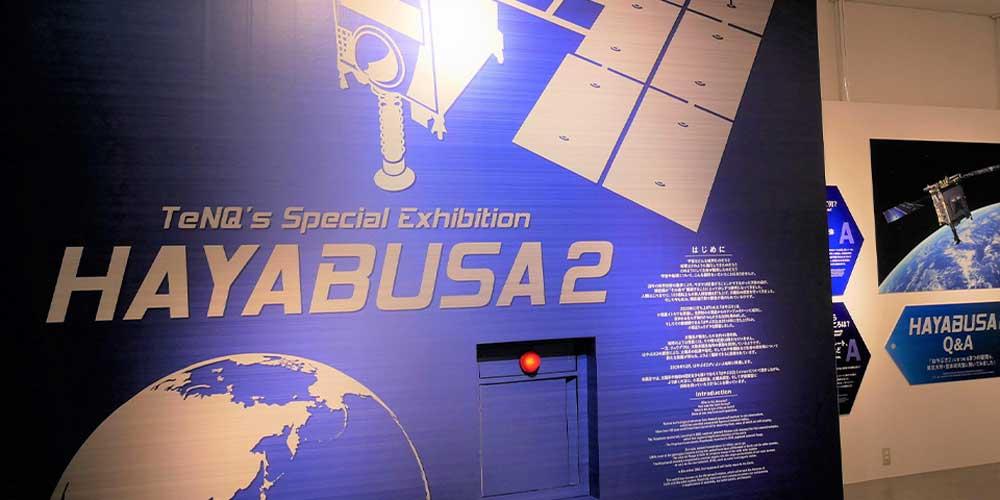 TeNQ's Special Exhibition「HAYABUSA2」入り口