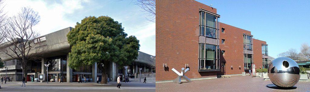 東京都台東区にある東京文化会館と東京都美術館