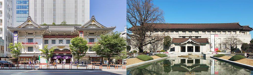 東京都銀座にある歌舞伎座と台東区上野にある国立博物館