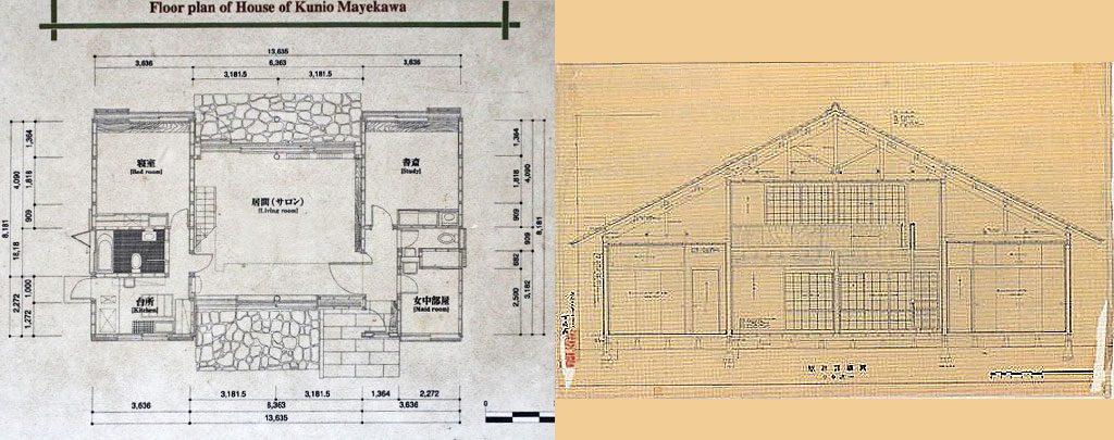 前川國男邸宅の図面