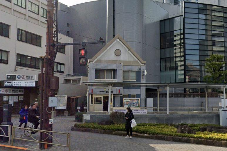 富阪警察署 春日交番