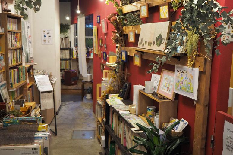 緑の本棚(弥生坂)店内