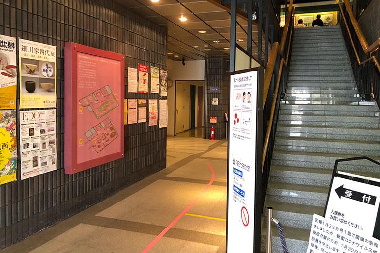 文京ふるさと歴史館エントランス