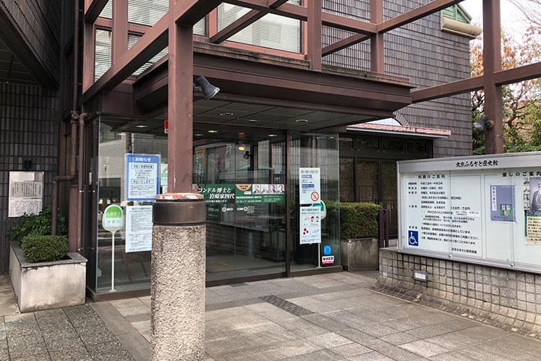 文京ふるさと歴史館入り口