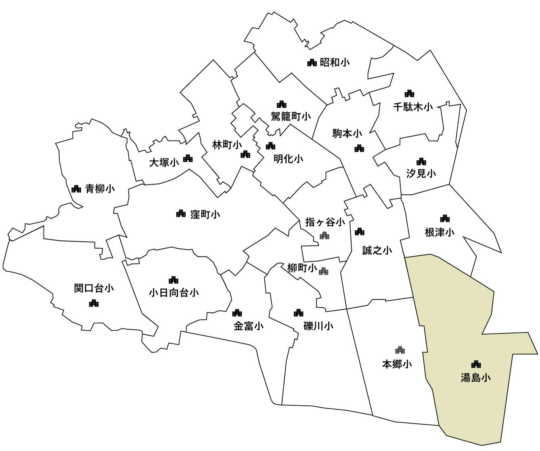 湯島小学校学区