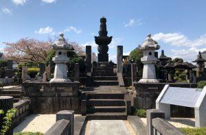 於大の方の墓所