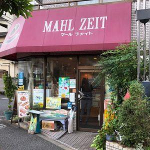 MAHL ZEIT